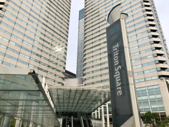 三井住友トラストクラブのオフィスがある晴海トリトンスクエア