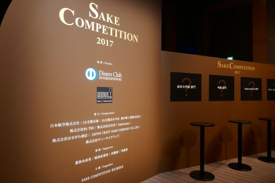 SAKE COMPETITIONの舞台右