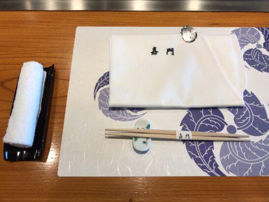 帝国ホテル東京の嘉門のテーブル