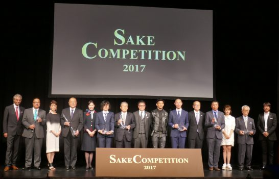 SAKE COMPETITION 2017の受賞者とゲストプレゼンター
