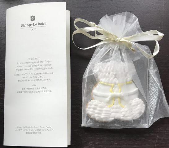 シャングリラホテル東京のお菓子