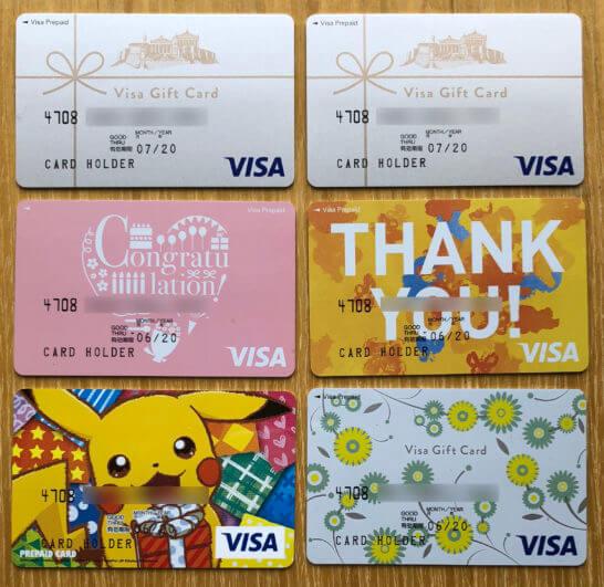 Visa Gift Cardを徹底解説!端数を使い切る方法、VJAギフトカードとの比較も!