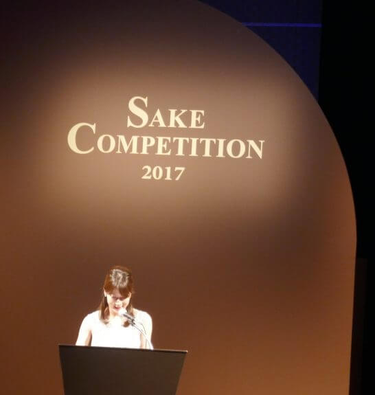 SAKE COMPETITION 2017の司会