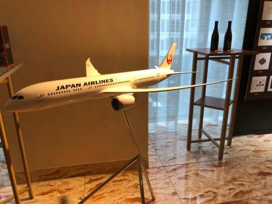 JALの飛行機の模型