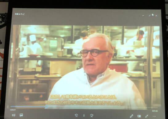 フランスレストランウィーク2018のアラン・デュカス氏のビデオメッセージ