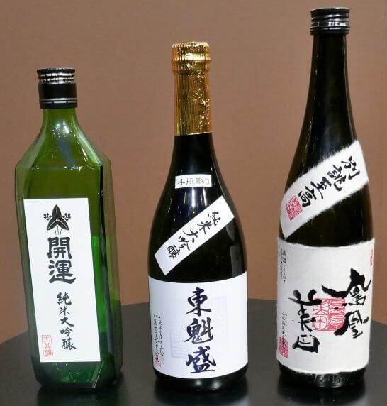 純米大吟醸部門1位~3位のボトル