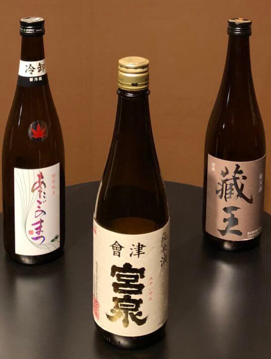 純米酒部門 2018 1位~3位のボトル