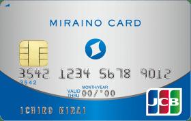 ミライノ カード 一般カード