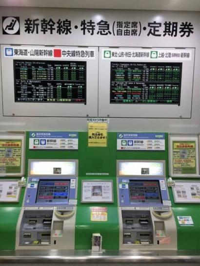 JR東日本の新幹線・特急券・定期券の券売機
