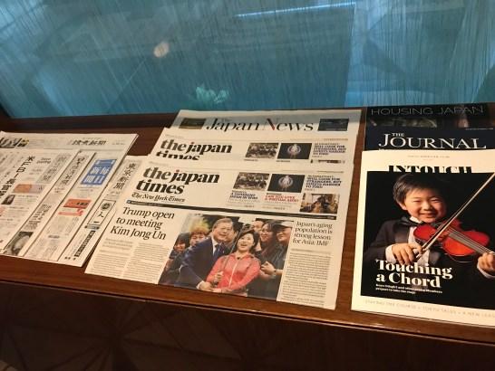 ザ・プリンスギャラリー 東京紀尾井町のクラブラウンジの新聞