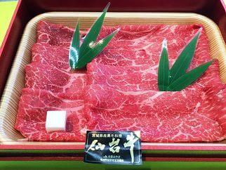 仙台牛もも肉すきやき用