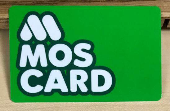グルーポンで購入したモスカード