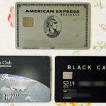 アメックス・ビジネス・プラチナとダイナースプレミアムのビジネス・アカウントカードとラグジュアリーカード