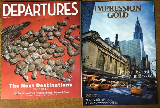 DEPARTURESとIMPRESSION GOLD