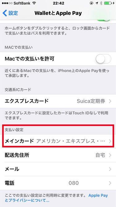 全国タクシーのアプリ (1)