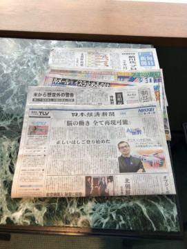 クラブ オン ザ パークの新聞・雑誌 (1)