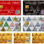 福岡銀行のデビットカード「Debit+」(デビットプラス) - コピー