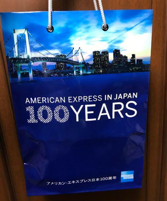 アメックス100周年