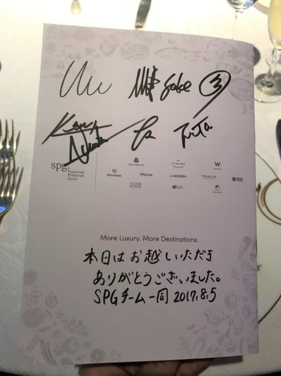 SPGの11ホテルブランドを体感できるラグジュアリーなガラディナーのメニューの手書きサイン