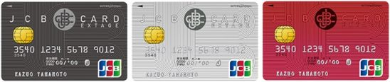 JCB CARD EXTAGEのカードデザインの種類