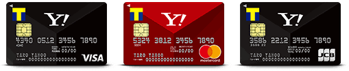 カード 利用 可能 額 Yahoo