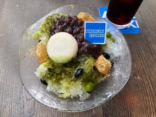 アメックスの銀座ラウンジの特製GREENかき氷