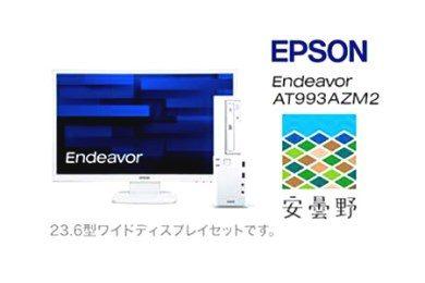 エプソン デスクトップ PC Endeavorr AT993AZM2