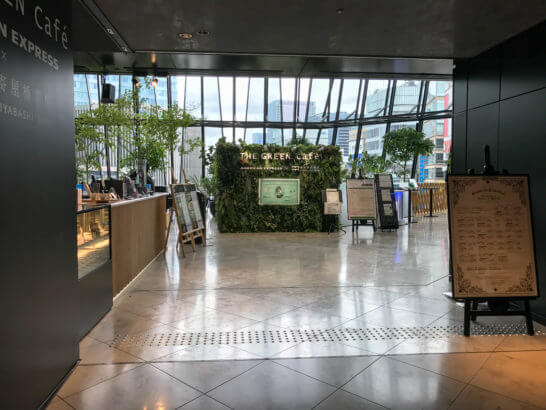 THE GREEN Cafe American Express×数寄屋橋茶房