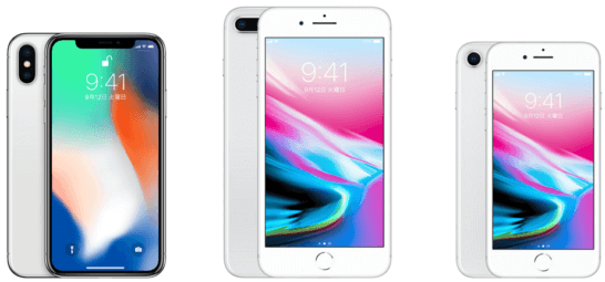 iPhone X、8 Plus、8のシルバー色