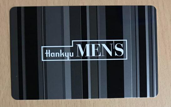 阪急メンズ東京マイレージカード