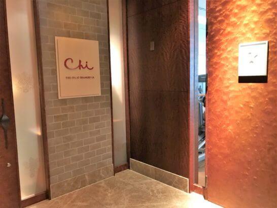 シャングリ・ラ ホテル 東京のCHIスパ