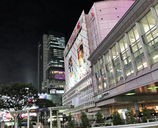 渋谷の東急百貨店