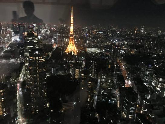 アメックス・ビジネス・ゴールドのイベントの会場からの夜景