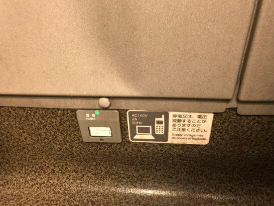 東海道新幹線(N700系)の窓側席の電源