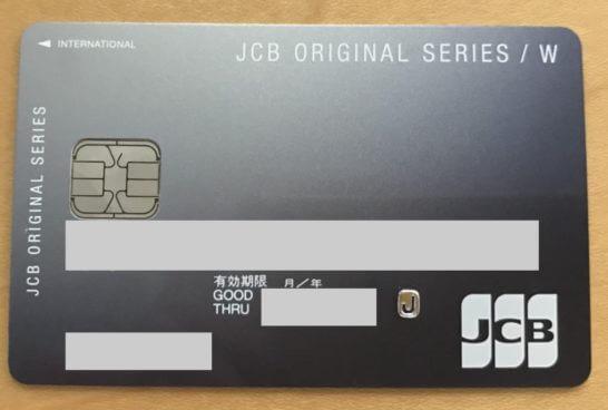 クレジット カード jcb クレジットカードでJCBギフト券を購入する方法