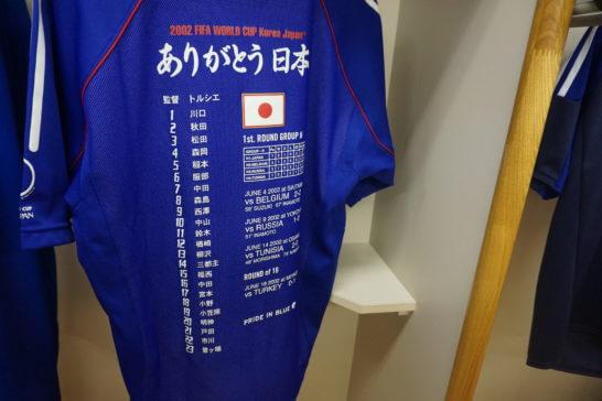 サッカー日本代表のユニフォーム
