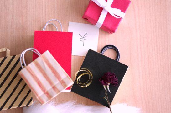 紙袋と円マーク