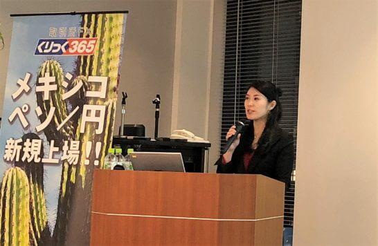 石川久美子さん