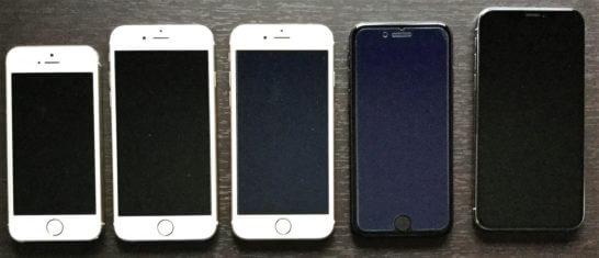 iPhone 5sと6と6sと7とX(表面)