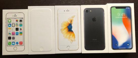 iPhone 5s/6/6s/7/Xの箱