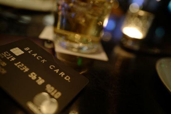 ラグジュアリーカード (ブラックカード)