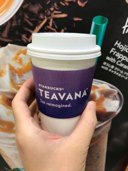 ルミネのスターバックスで買ったコーヒー