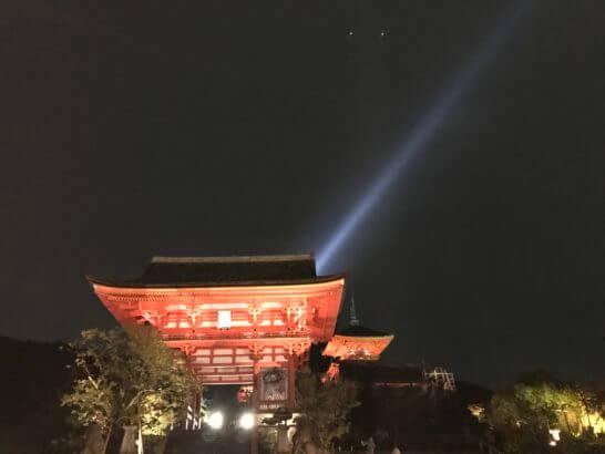 夜の清水寺(アメックスの夜間参拝イベント)