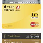 dカード プリペイドを登録したApple Pay