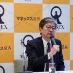 日経平均3万円への道のお話(マネックス証券 松本社長) (1)