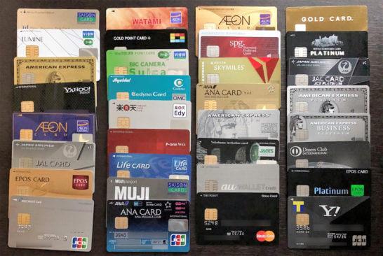 クレジットカード 還元率 マイル