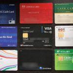 銀行のキャッシュカード