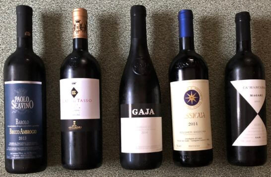 GAJA、サッシカイア などイタリアの赤ワイン5本