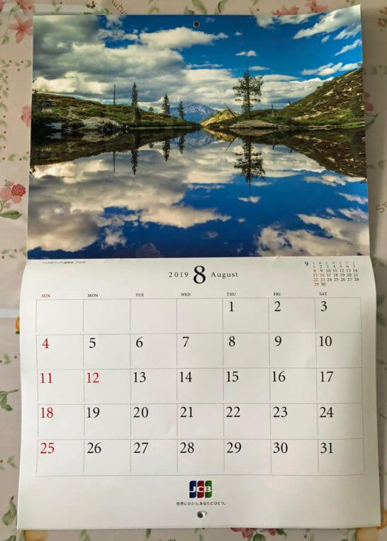 JCBカードのカレンダー