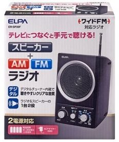 ELPAのAM・FM スピーカーラジオ